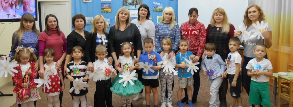 Семейный праздник в детском саду