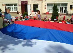 флаг РФ 1