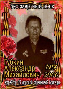 ФОТО ВЕТЕРАН ВОВ 29