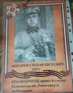 ФОТО ВЕТЕРАН ВОВ 5