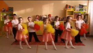авторский танец