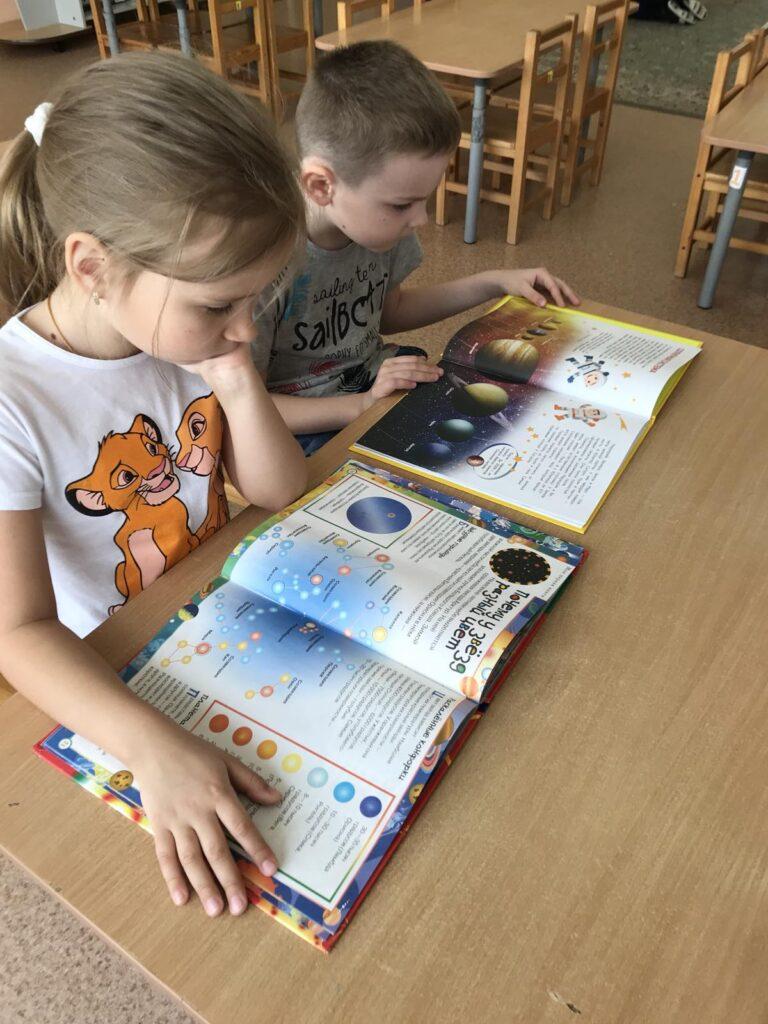 Энциклопедии о загадочном космосе