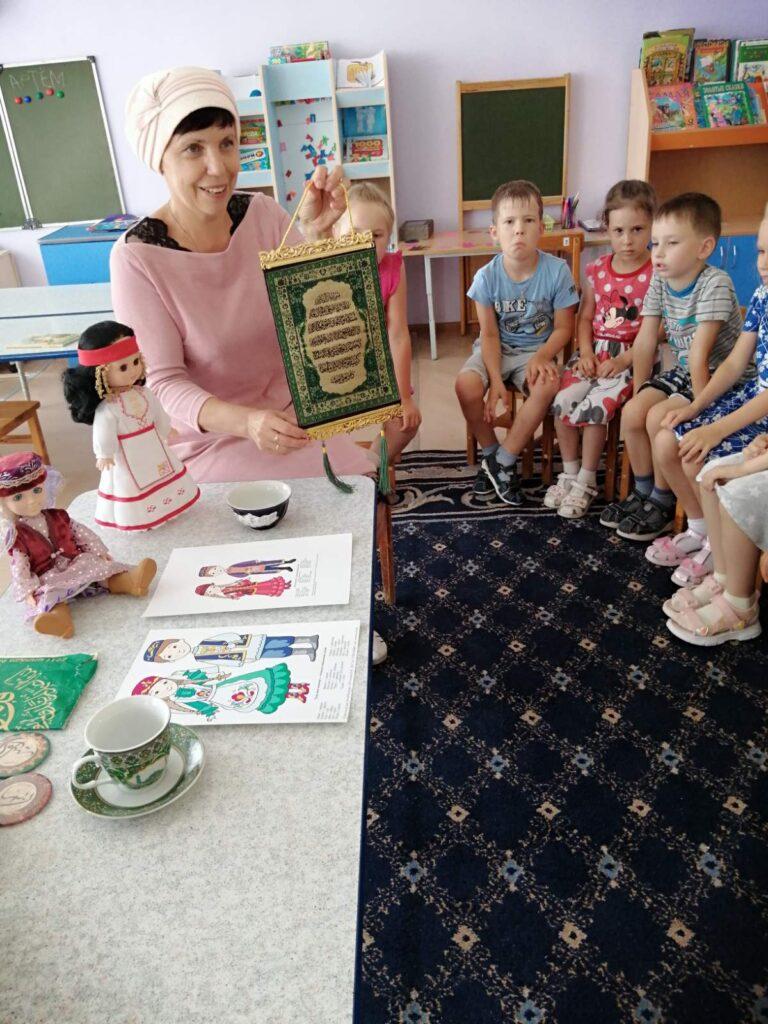 Изучаем культуру татарского народа