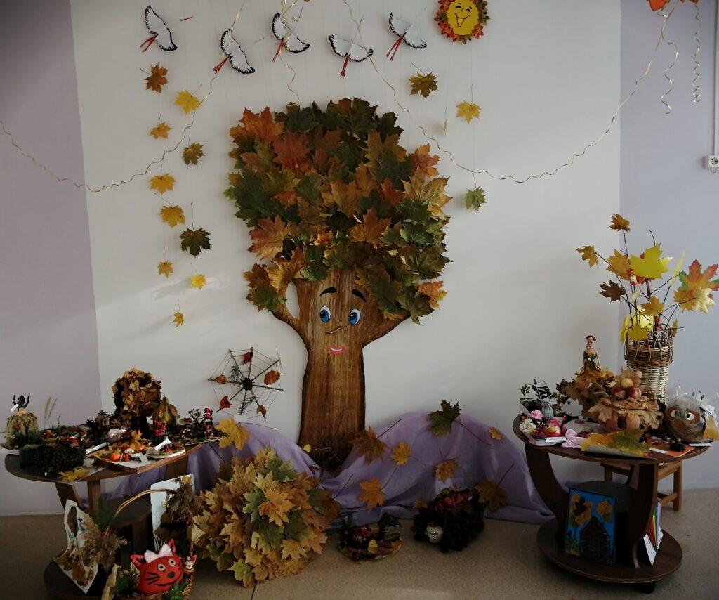 Выставка Осенняя фантазия